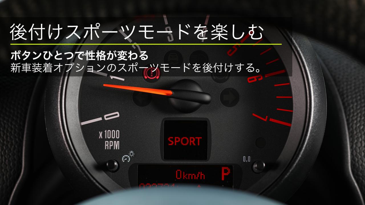 MN50810 TOP